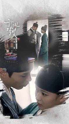 ภาพที่ถูกฝังไว้ Moonlight Drawn By Clouds, Arts Award, Falling In Love With Him, Coming Of Age, Female Poses, Korean Drama, Kdrama, Comedy, Fiction