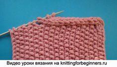 как закрыть петли, вязание на спицах. полый шнур