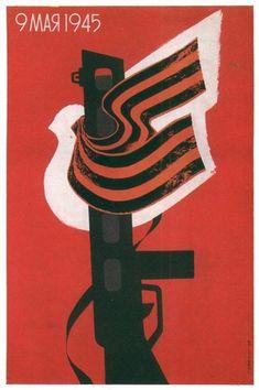"USSR, ""9 May 1945"", by Yevgeny Kazhdan, 1969"
