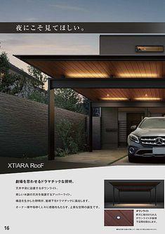 Two Story House Design, Classic House Design, Minimalist House Design, Modern House Design, House Lift, Flat Roof House, Car Porch Design, Garage Design, Porch Architecture
