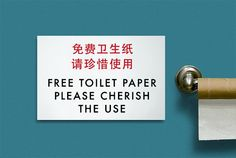 Funny Bathroom Sign Chinese Translation Free Toilet by SignFail, $20.00
