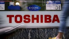 Toshiba May Not Finalise Chip Unit Sale by August 31 Deadline - Report