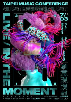 graphicdesign inspiration indieground abstract weekly design poster scifi music dose 077 art Weekly Inspiration Dose 077 Indieground DesignYou can find Brochure layout and more on our website Jazz Poster, Poster Art, Poster Layout, Graphisches Design, Game Design, Flyer Design, Design Layouts, Corporate Design, 90s Design