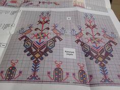 Russian Embroidery, Folk Embroidery, Embroidery Patterns, Knitting Patterns, Cross Stitch Bird, Cross Stitch Patterns, Greek Pattern, Oriental, Bargello