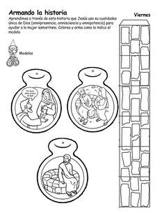 pablo y silas tarjeta pop up se recorta el interior de los barrotes manualidades biblicas. Black Bedroom Furniture Sets. Home Design Ideas