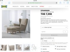 Ikea Armchair, Wing Chair, Light Beige, New Life, Room, Bedroom, Wing Chairs, Rooms, Armchair