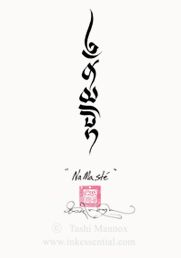 Namaste. Drutsa script vertically stacked