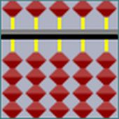 KoAbacus - Mental Arithmetic Abacus Math, Arithmetic, Addition And Subtraction, Numeracy, App, Learning, Apps, Addition And Subtraction Practice, Teaching