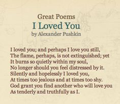 alexander pushkin, you are pulling a taylor swift! <3