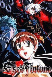 Watch The Vision Of Escaflowne Online. Hitomi is a girl with psychic abilities who gets transported to the magical world of Gaea. She and her friends find themselves under attack from the evil Zaibach empire, and the Guymelf ...