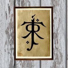 LOTR print Lord of the Rings decor Fantasy by artkurka on Etsy, $18.00
