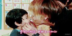 (gif) Aw Jjong and Yoogeun