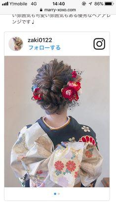 Japanese Hairstyles, Hair Arrange, Japanese Outfits, Coming Of Age, Yukata, Bridal Hair, Wedding Hairstyles, Crochet Necklace, Kimono