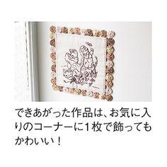 ピーターラビットTMの絵本から生まれた刺しゅうキルトタペストリーの会(9回限定コレクション)   フェリシモ