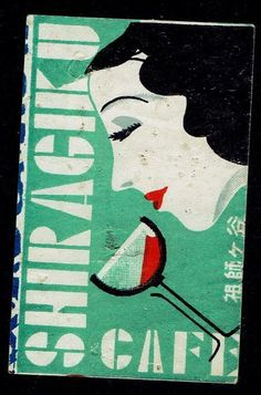 Old Matchbox Label Japan Woman abstract art Japan Woman, Vintage Graphic Design, Japanese Vintage, Abstract Art, Label, Movie Posters, Advertising, Film Poster, Retro Graphic Design