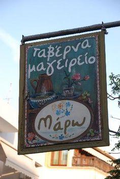 Maro's taverna naxos Naxos Greece, Old Pub, Go Greek, Greek House, Fun Signs, Greece Islands, Great Restaurants, Hanging Signs, Greece Travel