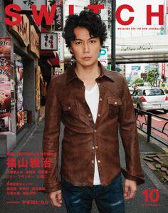 SWITCH Vol.34 No.10 『SCOOP!』を追う者たち #福山雅治 Masaharu Fukuyama