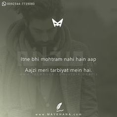 Image may contain: one or more people and text Urdu Love Words, Love Poetry Urdu, My Poetry, Sufi Quotes, Poetry Quotes, Hindi Quotes, Shyari Quotes, Love Hurts Quotes, First Love Quotes