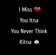 Here is a Awesome collection of Status quotes for Dp, whatsapp dp pic, whatsapp dp love, whatsapp dp for girl, Cool Attitude Romantic Love Sad Funny Whatsapp DP Quotes For Dp, I Miss You Quotes, Swag Quotes, Love Husband Quotes, True Love Quotes, Romantic Love Quotes, Best Friend Quotes, Love Quotes For Him, Bff Quotes