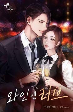 Cute Couple Drawings, Cute Couple Art, Anime Couples Drawings, Anime Couples Manga, Fantasy Couples, Romantic Anime Couples, Romantic Manga, Anime Couple Kiss, Manga Couple