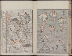 HOKUSAI'S MANGA | Marquand Library