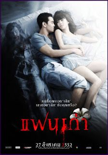 www.yogmovie.com: My Ex / Fan Kao / แฟนเก่า (2009) - Thailand Horror...
