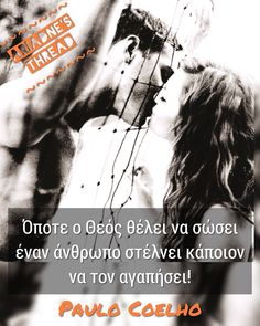 Greek Words, Greek Quotes, Relationship Quotes, You And I, Devil, Messages, Beautiful, Random, Cards