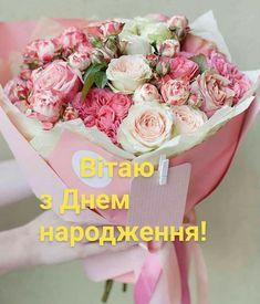 Congratulations, Happy Birthday, Flowers, Cards, Inspiration, Inspire, Happy Aniversary, Happy B Day, Biblical Inspiration