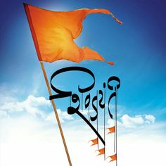 dhiarj Banner Background Hd, Wedding Invitation Background, Black Background Images, Picsart Background, Galaxy Pictures, God Pictures, Shree Ram Images, Hd Dark Wallpapers, Happy Birthday Greetings Friends