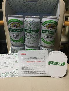 淡麗グリーンラベル キャンペーン限定デザイン缶6本