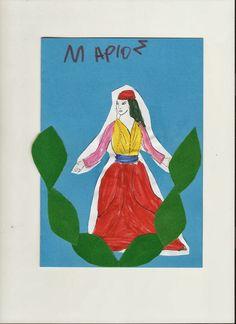 Τα Αστεράκια της Ανατολής: 25η Μαρτίου 28th October, Painting, Art, Craft Art, Painting Art, Kunst, Paintings, Paint, Art Journaling