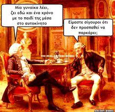 The Real Ancient Memes Greek Memes, Funny Greek Quotes, Funny Picture Quotes, Funny Photos, Memes Humor, Funny Jokes, Funny Shit, Ancient Memes, Funny Phrases