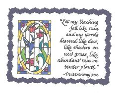 Teacher Scripture - available as a magnet, notecard or greeting card