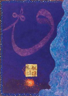 """""""Vav"""" by Erol Akyavas $345.000"""