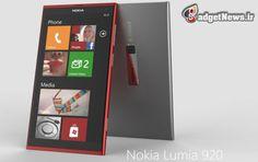 نوکيا Lumia 920 : شارژ بيسيم ، 32 گيگ حافظه داخلي و دوربين 8    Read more: آخرین اخبار گجتی و فن آوری های روز دنیا - نوکيا Lumia 920 : شارژ بيسيم ، 32 گيگ حافظه داخلي و دوربين 8  source : http://Gadgetnews.ir
