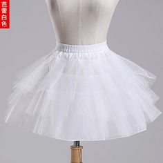 Find More Information about 2016 White Tulle Girls Petticoat Slip With No Hoop Short Underskirt For Ball Wedding Dress,High Quality girls petticoat pattern,China petticoats for prom dresses Suppliers, Cheap petticoat halloween from Lover Love Store on Aliexpress.com