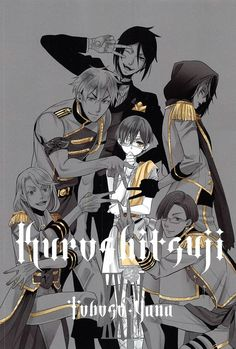 Black butler!! WHICH SEASON?<< not a season I don't think. Just part of the manga.
