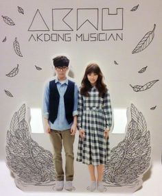 Akdong Musician #BestPromosEVER - GREAT job YG ♥ #AKMU