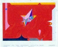 Star 1983 HerbertBayer on artnet
