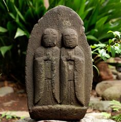 Dosojin is the Japanese Shinto deity charged with protecting the border between this world and hell. Stones such as these were talismans protecting against disease, curses, & ensuring safe journeys.