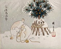 Puppies and New Year Tree, by Hiroshige.