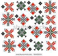 Find Vector Traditional Elements Ukrainian Ornament Decorative stock images in HD and millions of other royalty-free stock photos, illustrations and vectors in the Shutterstock collection. Ornament Pattern, Moldova, Illustration, Folk, Royalty Free Stock Photos, Traditional, Ornaments, Collection, Pictures