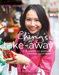 """Ching's Take-Away"" Cookbook by Ching-He Huang."