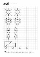 printables for kids Tracing Worksheets, Preschool Worksheets, Occupational Therapy Activities, School Ot, Graph Paper Art, Pencil Grip, Coding For Kids, Free Preschool, Pre Writing