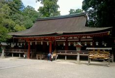 石上神宮(2012年9月)  The Isonokamijingu shrine,Tenri,Nara,Japan Sep2012