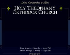 Holy Theophany Orthodox Church—Home Page