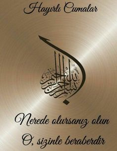 Cuma Place Card Holders, Words, Instagram Posts, Karma, Islam, Live, Quotes, Horse