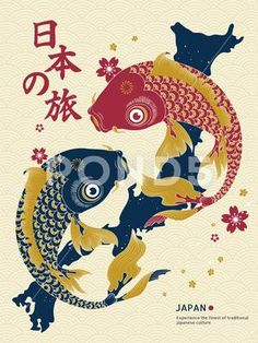 Neon Light Wallpaper, Lit Wallpaper, Japanese Koi, Japanese Words, Japanese Illustration, Retro Illustration, Japanese Graphic Design, Fish Art, Chinese Art