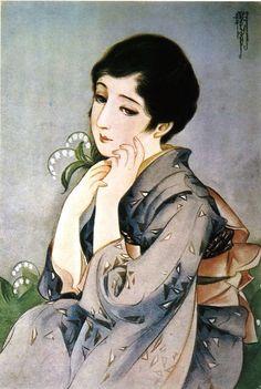 Feh Yes Vintage Manga Japanese Art Modern, Japanese Prints, Japanese Design, Japanese Beauty, Vintage Japanese, Vintage Drawing, Vintage Art, Japanese Illustration, Japan Photo
