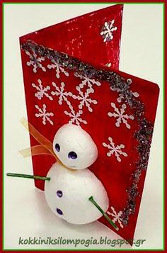κόκκινη ξυλομπογιά: γιορτινές καρτούλες!